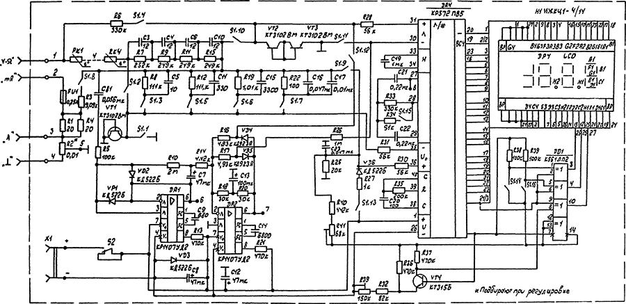 Рисунок 4. Принципиальная электрическая схема мультиметра радиолюбителя МР-12