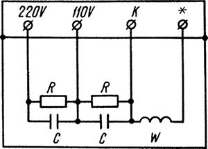 Рисунок 4. Схема электрическая принципиальная электросекундомеров ПВ-53Л и ПВ-53Щ