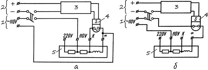 Рисунок 7. Схемы подключения электрических секундомеров ПВ-53Л и ПВ-53Щ при питании испытуемого реле и секундомера от разных источников напряжения. Реле срабатывают при подаче напряжения на катушки