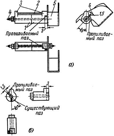 Контактный мостик сигнального реле ЭС-21 с нормально закрытыми контактами