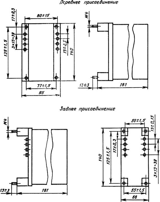 Рисунок 1. Габаритные, установочные и присоединительные размеры реле РТ-140