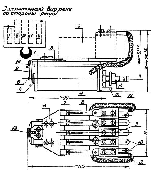 Рисунок 1. Быстродействующее реле типа КДР1 и КДР1-М