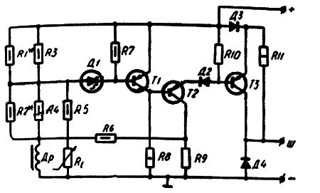 Рисунок 1. Электрическая схема реле-регулятора РР-350