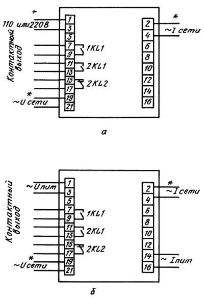 Рисунок 2. Схемы электрические подключения реле типоисполнений
