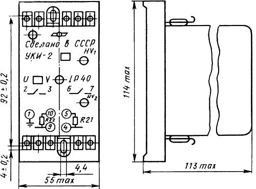 Рисунок 2. Габаритные и установочные размеры устройства контроля изоляции УКИ-2
