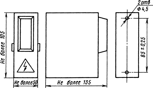 Рисунок 2. Габаритные и установочные размеры устройства предохранительного светосигнального УПС-2