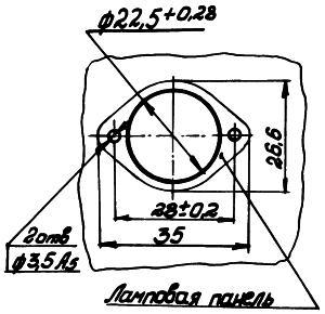 Рисунок 2. Разметка для крепления реле времени РТН-1 и РТН-2