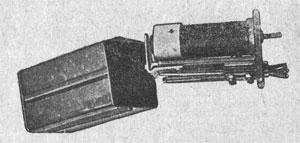 Рисунок 2. Реле завода Красная заря, типа Сименс и Гальске (Siemens & Halske), с ножевым концом ярма.