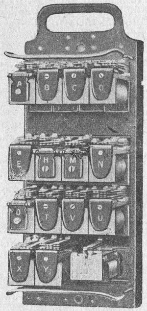 Рисунок 10. Импульсное реле фирмы Сименс (Siemens), с якорем, прикрепленным к его корпусу на специальной оси.