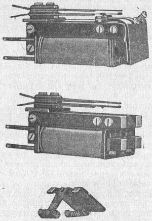 Рисунок 11. Плоское импульсное реле фирмы Сименс (Siemens), переменного тока с двумя сердечниками.