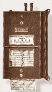 Рисунок 3. Устройство записи частоты