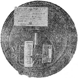 Рисунок 4. Фотография реле времени типа РВ производства ХЭМЗ