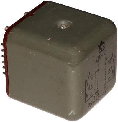 Дистанционный переключатель типа ДП-10 1962 года выпуска, производства ПО Красная заря