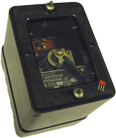 Реле контроля синхронизма типа ЭН-535/200 1961 года выпуска, производитель Чебоксарский электроаппаратный завод