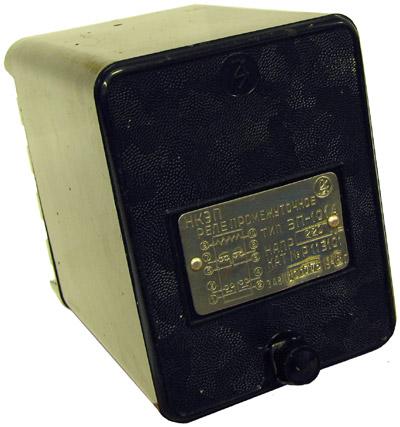 Промежуточное реле типа ЭП-101-А  1948 г.в., производства ЧЭАЗ