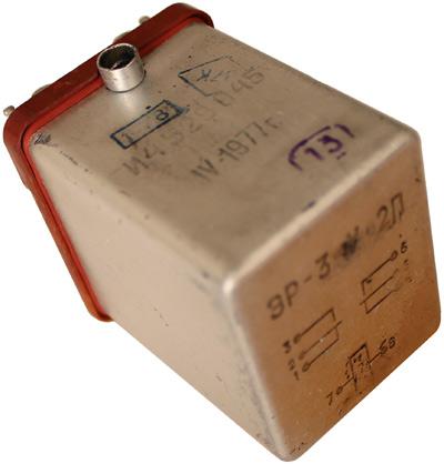 Электромагнитное реле напряжения типа ЭР-З-Н 2П ГИ4.529.045 1977 года выпуска