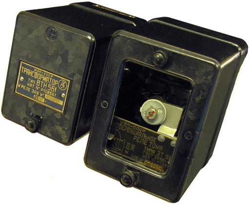 Дифференциальное реле тока ЭТ-561 с ВТН-561  1951 года выпуска. Производства ЧЭАЗ