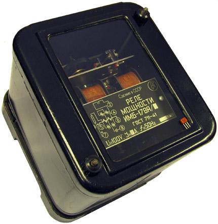 Быстродействующее реле направления мощности типа ИМБ-178А/1  1961 года выпуска, выпущено Чебоксарским электроаппаратным заводом
