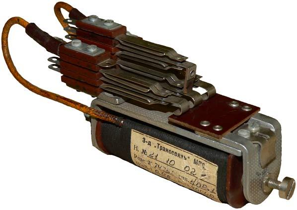 Реле КДР-1 1954 г.в. производства Харьковского Электротехнического Завода Транссвязь