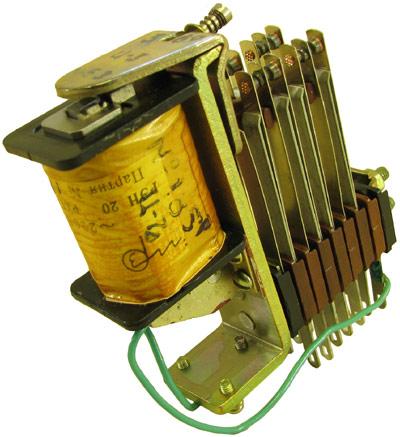 Электромагнитное реле РЭН-20  производства Иркутского релейного завода
