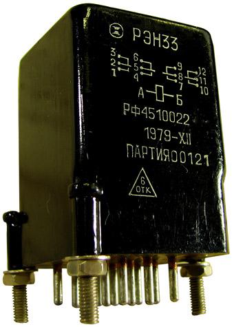 Электромагнитное реле типа РЭН-33 выпущено в 1979 г. производитель Харьковское производственное объединение Радиореле ныне Государственное предприятие Харьковский релейный завод Радиореле.
