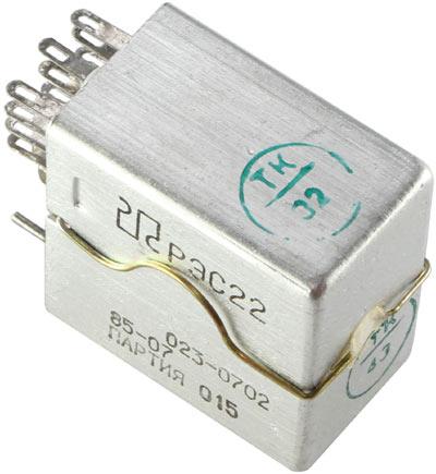 Слаботочное электромагнитное реле  РЭС-22 1985 г.в. производства Стародубского завода Реле