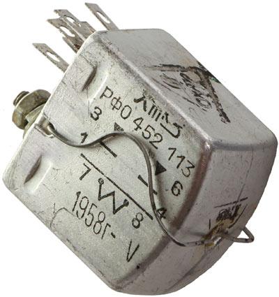 Малогабаритное реле РЭС-6  РФ0.452.113 1958 г.в. производства Харьковского телефонно-коммутаторного завода (ХТКЗ)