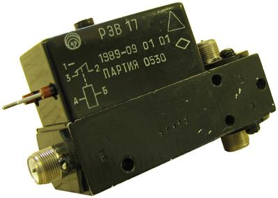 Антенное реле типа РЭВ-17 произведено в 1989 году Харьковским производственным объединением