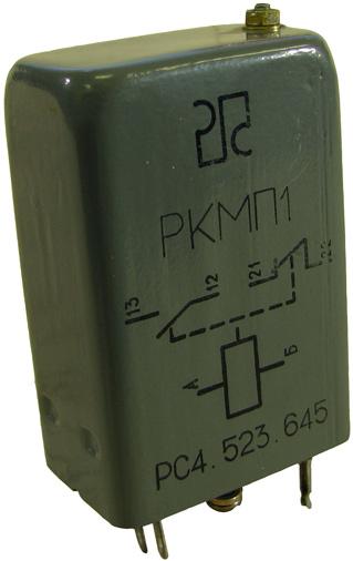 Электромагнитное реле постоянного тока РКМП1 1983 г.в. производства Стародубского завода Реле  ныне ОАО  Реле  г. Стародуб