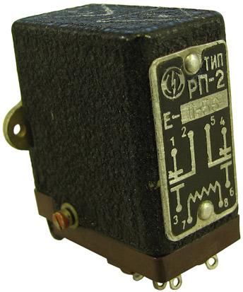 Электромагнитное реле постоянного тока РП-2 1956 г.в.