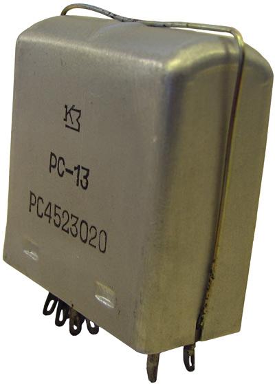 Малогабаритное электромагнитное реле типа PC-13 производства НПО Красная заря