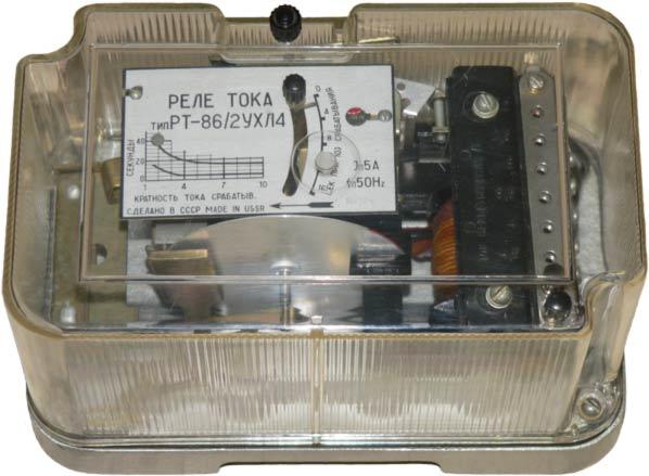 Индукционное реле максимального тока типа РТ-86/2 УХЛ4 производства «ЧЭАЗ» 1985 г.в.