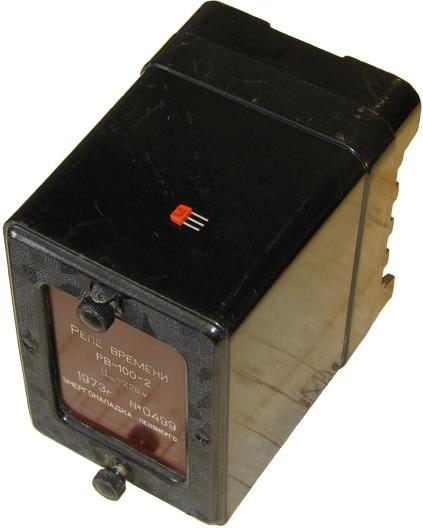 Реле времени конденсаторное типа РВ-100-2. Производства Энергоналадки Ленэнерго 1973 года выпуска.