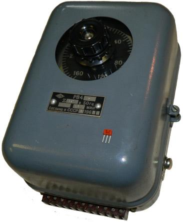 Реле времени электромеханическое серии РВ4-5  1967 г.в.