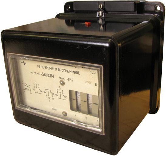 Реле времени программное типа ВС-10-36 производства завода <Реле и Автоматика> Киев, 1984 год выпуска.