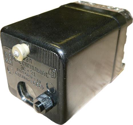 Сигнальное реле типа ЭС-21