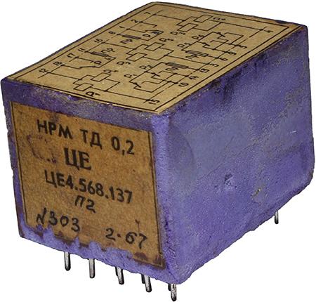Блок реле ЦЕ4.568.137 (НРМ ТД 0,2) 1967 г.в. производства НИИ АП