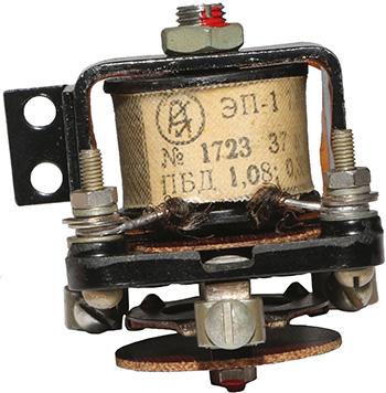 Промежуточное реле ЭП-1 7,5 А 1961 г.в. производства ЧЭАЗ