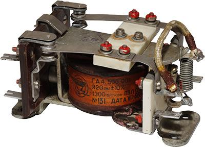 Реле ГА4.500.001 1968 г.в.