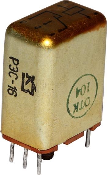 Слаботочное электромагнитное реле РЭС-16 1967 г.в. производства завода Красная заря