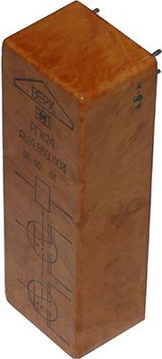 Герконовое реле РГК-24 1990 г.в. производства Алатырского завода Электроприбор
