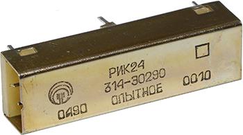 Реле РИК-24 (опытное) 1990 г.в. производства Государственного предприятия Харьковский релейный завод Радиореле