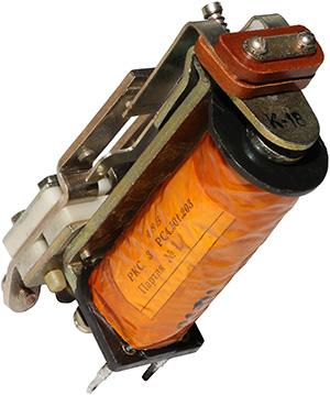 Реле РКС-3 РС4.501.203 2001 г.в.