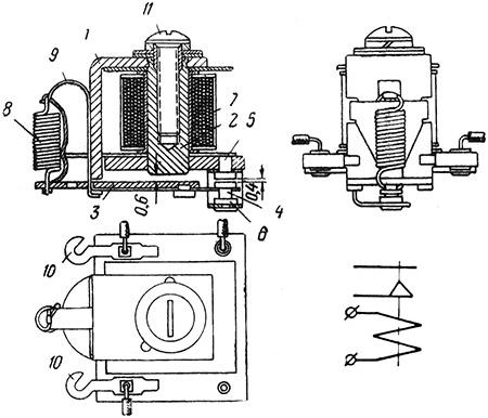 Схема реле РВЗ-45