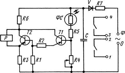 Рисунок 2. Принципиальная электрическая схема фотореле ФР-2