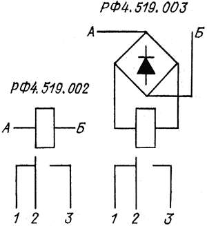 Электрическая схема реле РБП