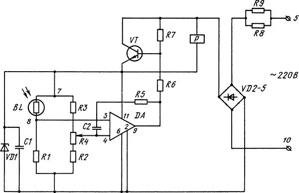 Рисунок 3. Принципиальная электрическая схема фотореле ФР-2М