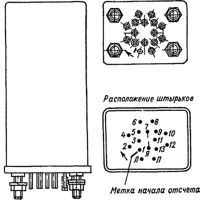 Изображение и маркировка выводов реле РПСЗЗ-Т