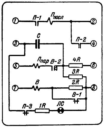 Схема реле повторного включения РПВ-52