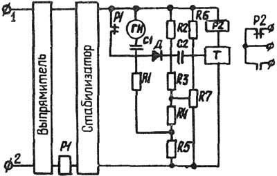 Функциональная схема реле ВЛ-26